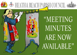 HRPC Meeting Agendas are now Published